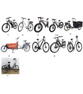 Lithium-Akkus für alle Fahrräder